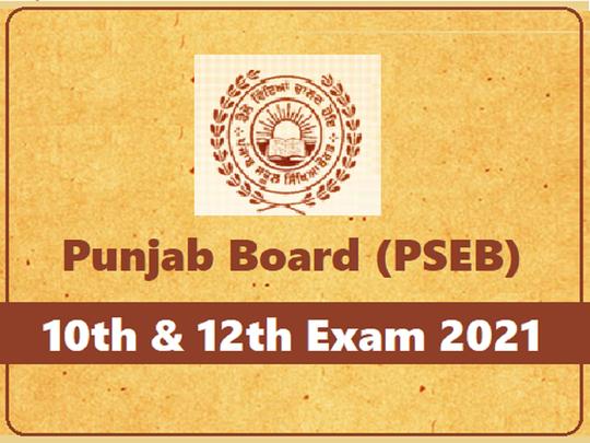 punjab board 2021