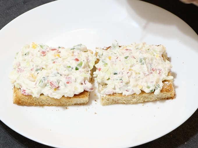 Hung curd sandwich Recipe