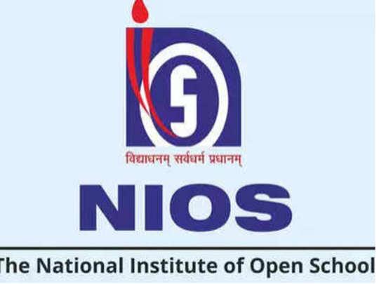 NIOS बोर्डाचे दहावी, बारावी परीक्षांचे वेळापत्रक जारी