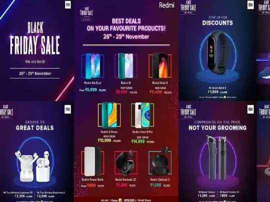 Xiaomi India Black friday sale Offer Discounts