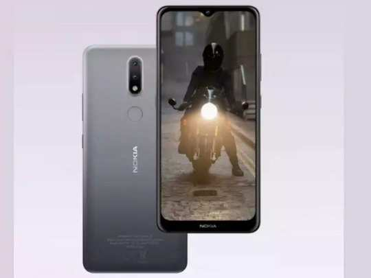 Nokia 2.4 launch Price Specifications 1
