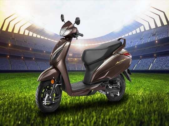 Honda Activa 20th Anniversary Edition Launch Price