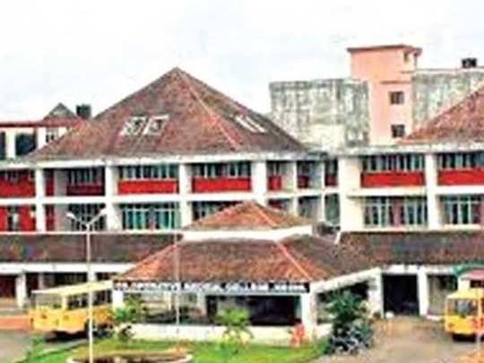 Kalamassery Medical College Covid Patient Death