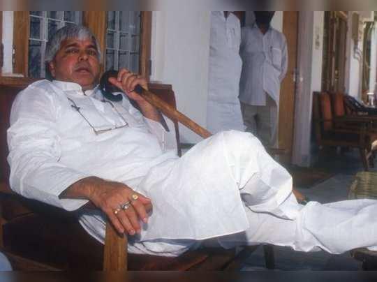 know about rjd supremo lalu prasad yadav close leaders in bihar