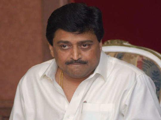 ashok chavhan