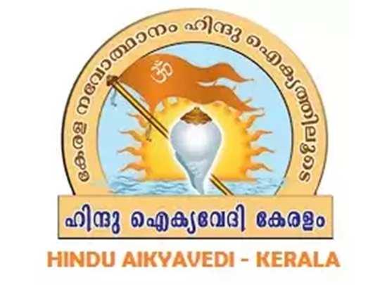 Hindu Aikyavedhi