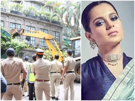 Bombay High Court Kangana VS BMC