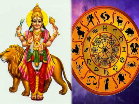 mercury transit scorpio 2020 know about effects on all zodiac signs of budh in vrischika rashi