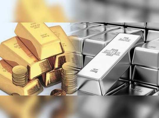सोन्याच्या भावात ७,७०० रुपयांची घट