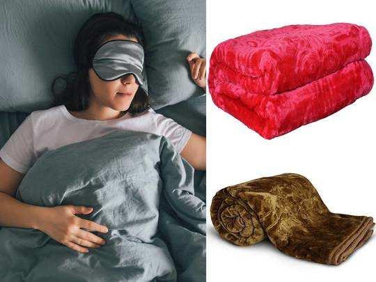 Blankets On Amazon : ठंड के प्रकोप से राहत दिलाएंगे ये Blankets से, Amazon से ऑर्डर करें