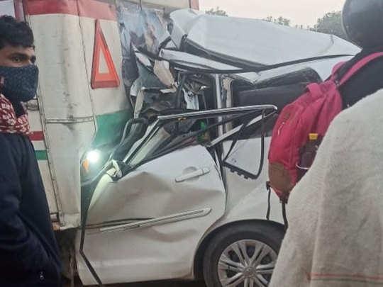 सड़क हादसे में चार लोगों की मौत