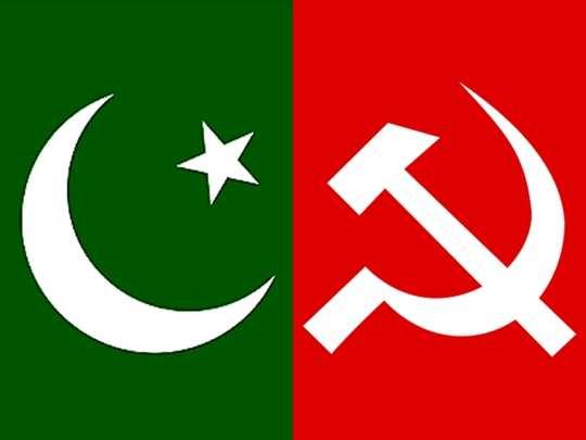 Malappuram Muslim League
