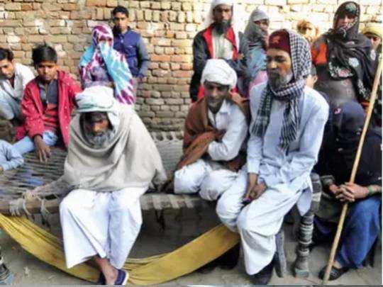 Haryana crime