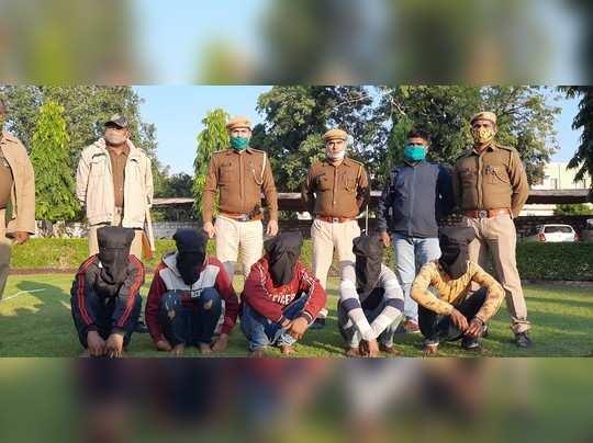 Dholpur : खुद के जन्मदिन के दिन ही मासूम बच्चे की किडनैपिंग का बनाया प्लान, मांगी 55 लाख की फिरौती, गिरफ्तार