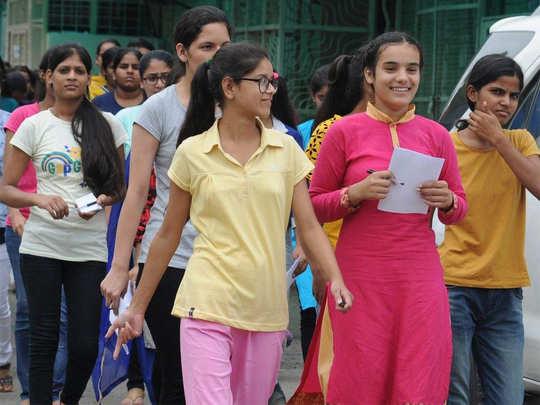 MHT CET Result 2020: सीईटीत ४१ विद्यार्थ्यांना १०० पर्सेंटाइल