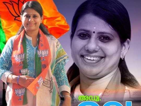 Remya Murali Kozhikode