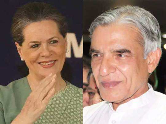 know the actual assets and liabilities on congress party