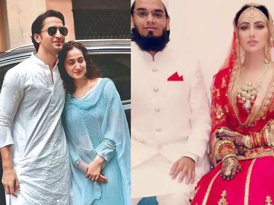 shaheer sheikh to sana khan tv stars got married secretly or did court marriage in 2020