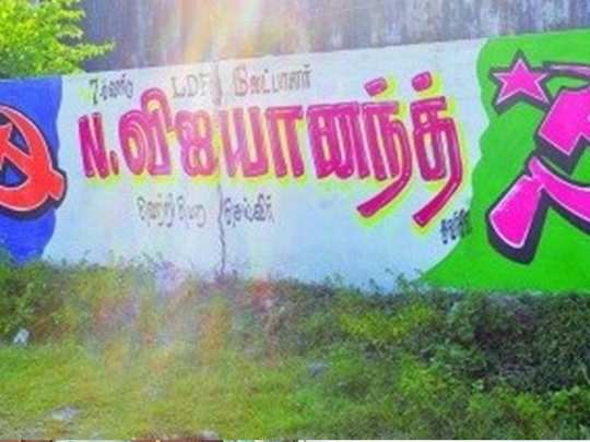 palakkad tamil writing