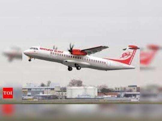 जयपुर-दिल्ली की उड़ान आधे घंटे देरी से उड़ी।