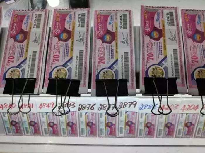 Lottery (5)