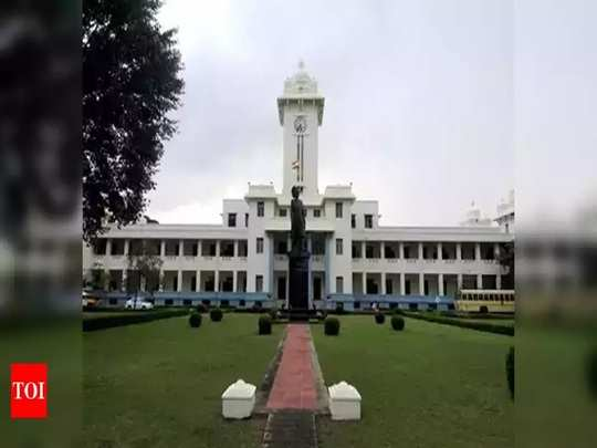 kerala university llb result