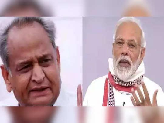 CM गेहलोत यांनी पंतप्रधानांना लिहिले पत्र, म्हणाले...