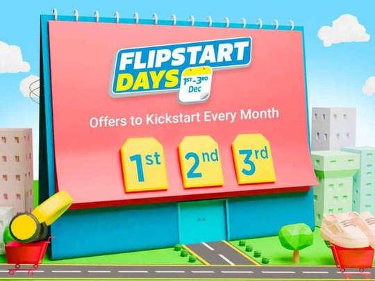 flipkart flipstart days sale