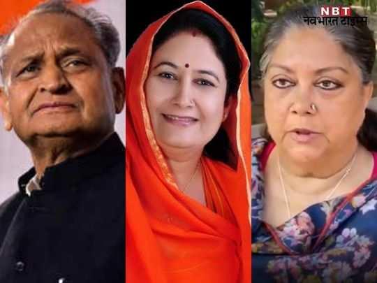 rajasthan news hindi update (31)