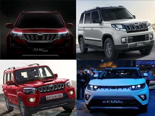 Upcoming Mahindra SUV launch India Price