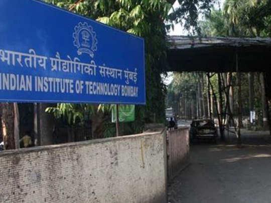 फक्त एका चुकीच्या क्लिकमुळे हुकला अनाथ मुलाचा IIT प्रवेश!