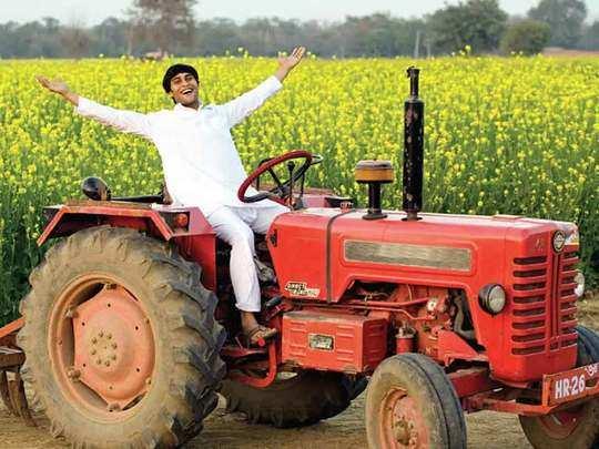 pm kisan yojana: seventh installment of pradhan mantri kisan samman nidhi scheme will start credit to farmers account from 1st december