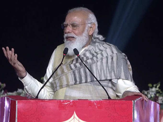 பிரதமர் மோடி போஜ்புரியில் கூறினார்