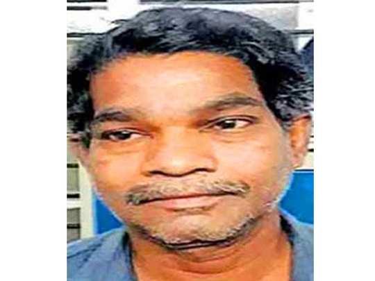 Wayanad Maoist Arrest