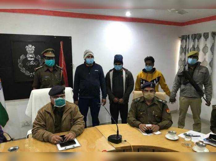 balrampur-police-new