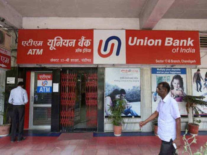 पूर्व कारपोरशन बैंक के ग्राहकों को अब होगी आसानी (File Photo)
