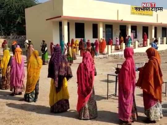 rajasthan news hindi update (38)