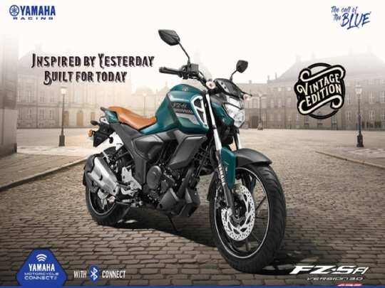 Yamaha FZS FI Vintage Edition Launch Price 1