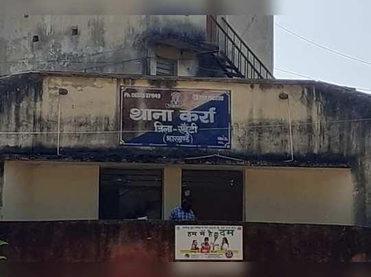 झारखंड: खूंटी में नाबालिग छात्रा को अगवा कर पांच युवकों ने किया गैंगरेप, साइकिल से घर लौट रही थी