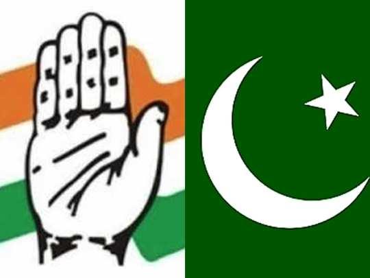Kodungallur Congress Muslim League Fight
