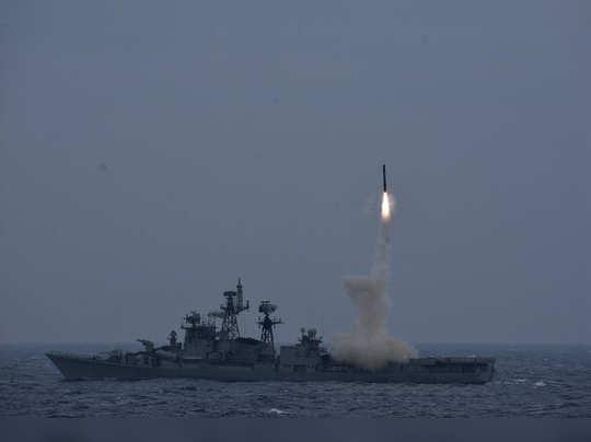 Brahmos Anti Ship Missile