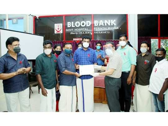 DYFI receives award for highest blood donation during Covid 19 era