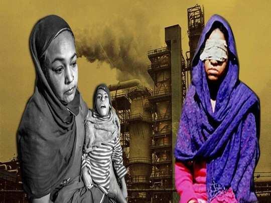 bhopal gas tragedy anniversary : unheard story of 37th anniversary of bhopal gas tragedy