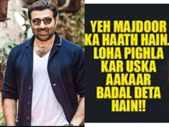 funny memes surfaces after sunny deol tests corona positive
