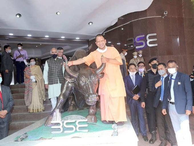 CM Adityanath in BSE