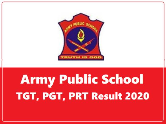 army school