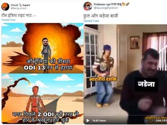 Funny Memes on IND vs AUS series