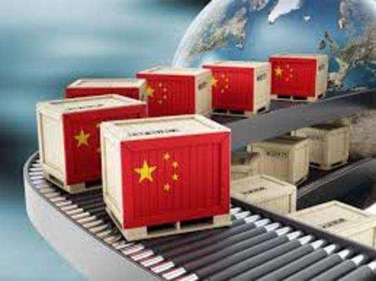 चीन में आर्थिक गतिविधियां पटरी पर लौट आई हैं।