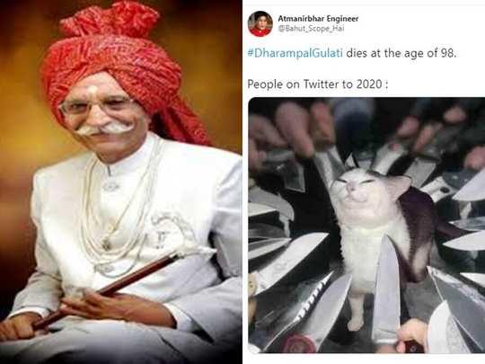 RIP Dharampal Gulati Social media reaction with memes curses year 2020