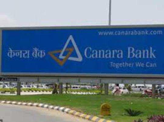 कैनरा बैंक ने रीटेल टर्म डिपॉजिट के लिए ब्याज दरें बढ़ा दी हैं।